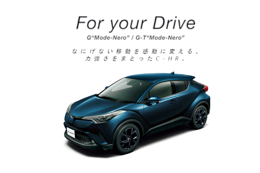 C-HR Mode-Nero